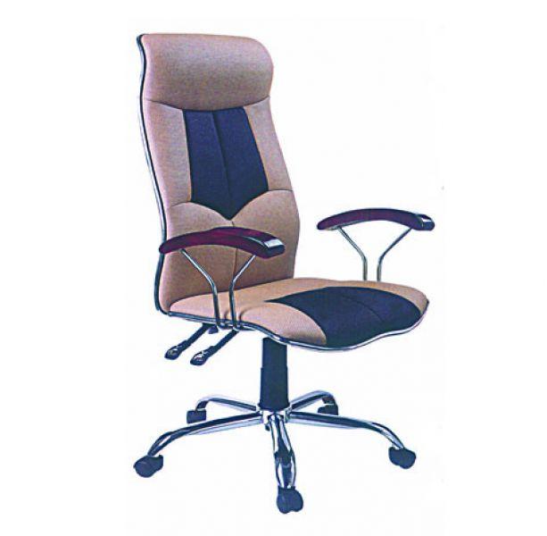 China Office Seat