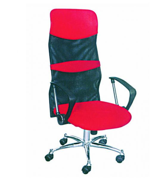 Modernday Office Chair