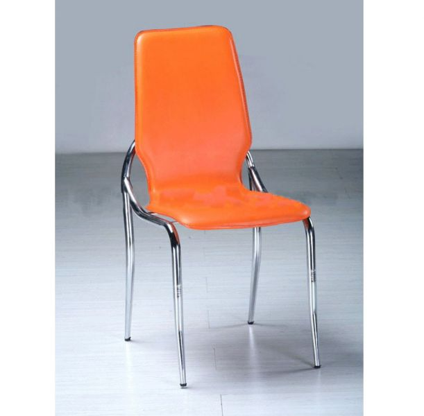 Chrome Steel Dining Chair