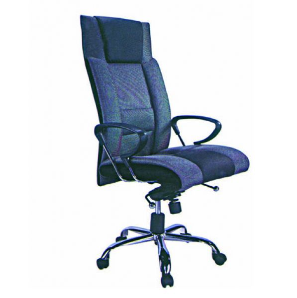 Contemporary Leather Office Chairs
