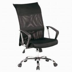 Office Guest Chairs With Arms