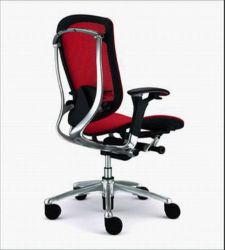 Office Chairs Discount