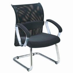 Fabric Upholstery Office Chairs