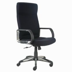 Guest Office Chair