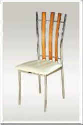 High Quality Dining Chair