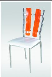 Chrome Dining Chair