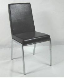 Inexpensive Dining Chair