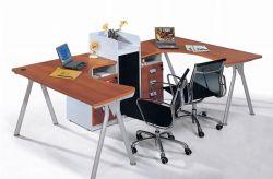 Contemporary Office Desk